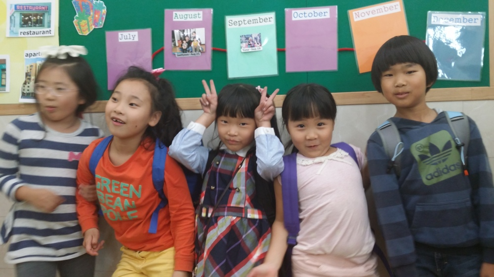 My first grade darlings. So Mi, Seon Hye, Yu Min, Seung Min, and Sae Young
