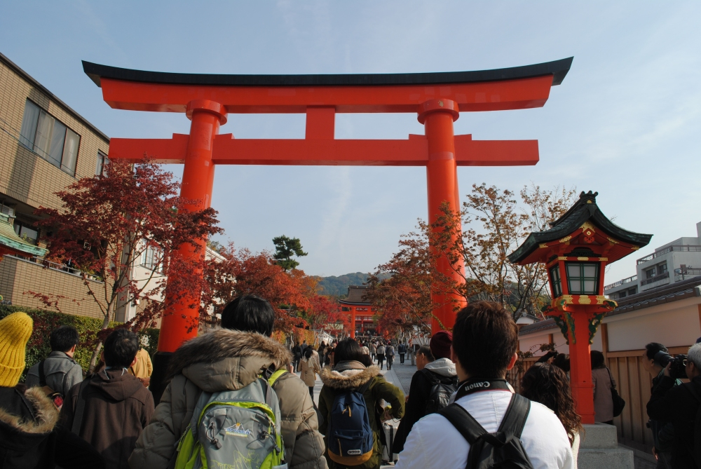 Arriving at Fushimi Inari Shrine
