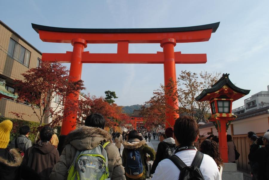 Arriving at Fushimi Inari Shrine