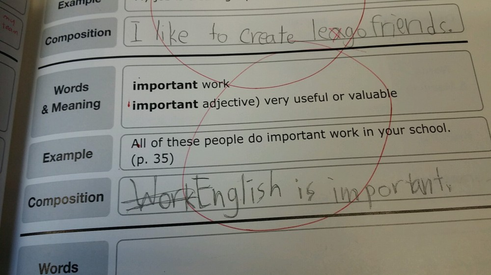 Not work, but English is important.