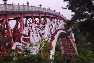 Seonim Bridge