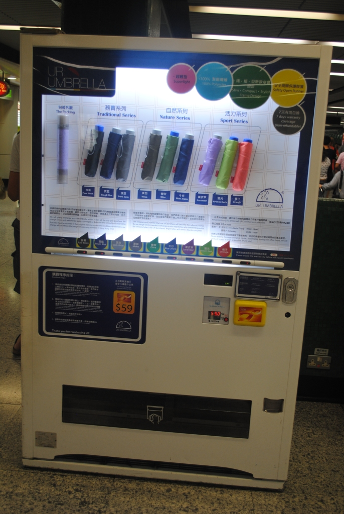 Vending machine Umbrellas